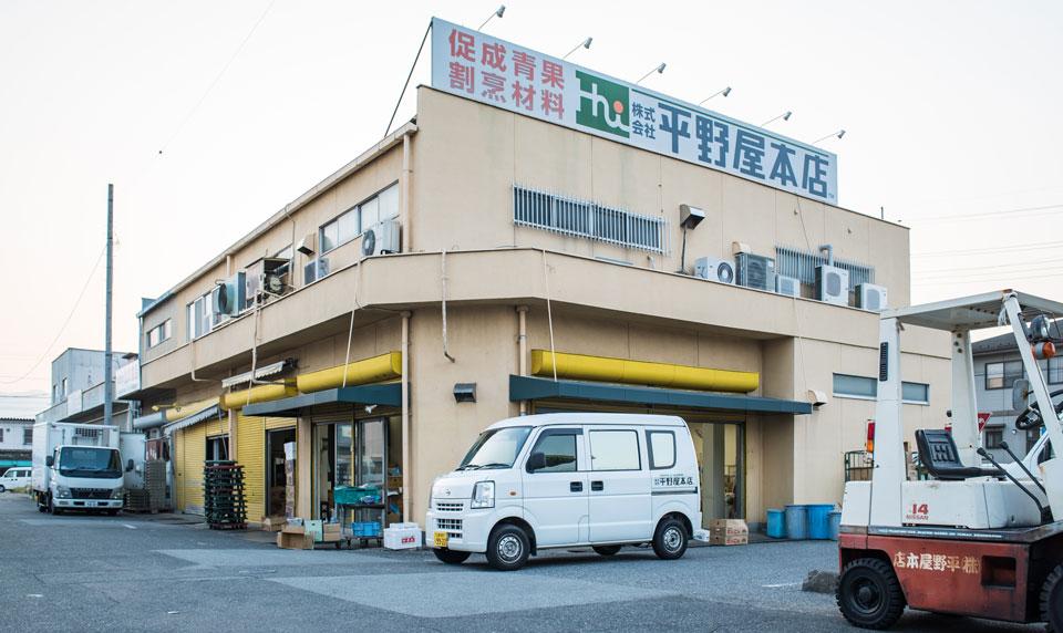 平野屋本店写真